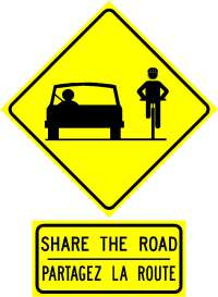 Graphic of Share the Road road sign