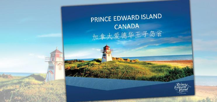 Image of Government of PEI booklet for trade mission to China